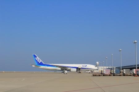 faa: Nagoya,Chubu Centrair International Airport