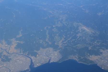 Aerial View Of Japan photo