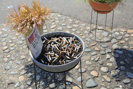 kills: Smoking Kills
