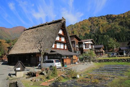 Shirakawa-Go farm