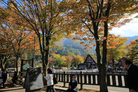 shirakawago: shirakawa-go car park Editorial