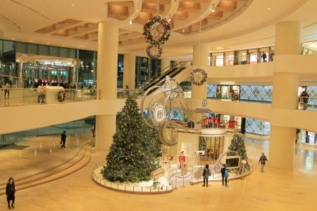 Christmas Embellishment at mall