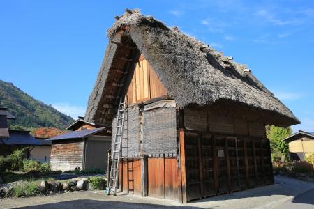 shirakawa: Shirakawa go