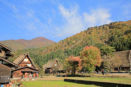 shirakawago: Autumn mountain, Shirakawa-go, Japan