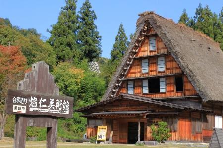 gokayama: Shirakawa go