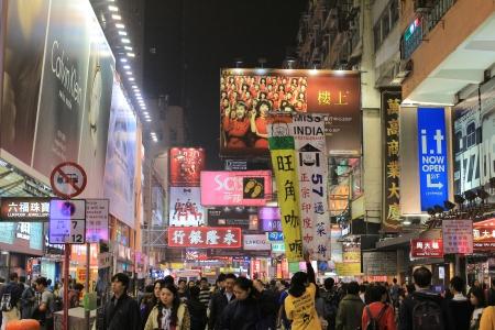 overcrowded:  Mongkok District at night in Hong Kong, China  Mongkok in Kowloon Peninsula is the most busy and overcrowded district in Hong Kong  Editorial