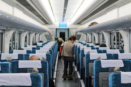 chubu: Airport Express Train  to Chubu Centrair International Airport