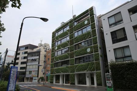Buildings in Kamiyacho, japan