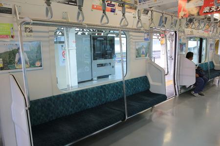 buisiness: JR train inside