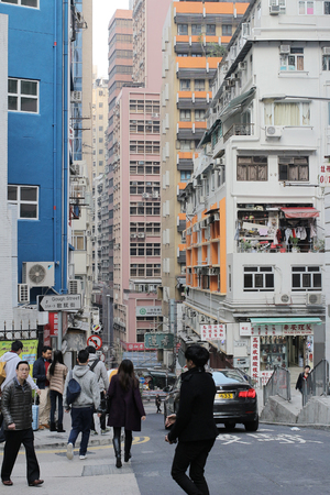 Kau U Fong, central, hong kong