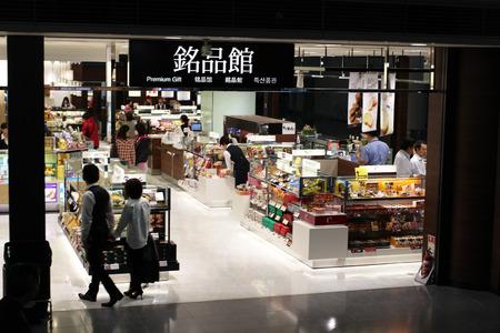 chubu: Nagoya,Chubu Centrair International Airport