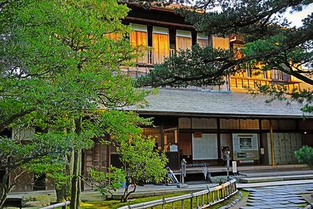 distric: Japanese Garden at Nagamachi Samurai Distric Nomura-ke Stock Photo