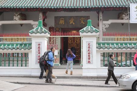 荷李活道,香港