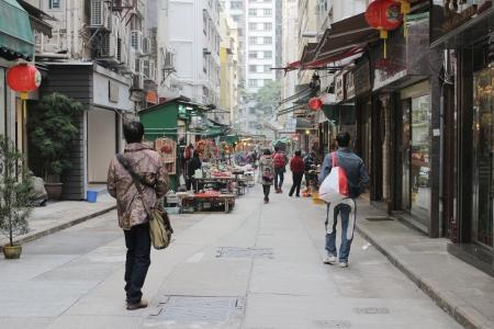 memorabilia: Lascar Row, hong kong Editorial