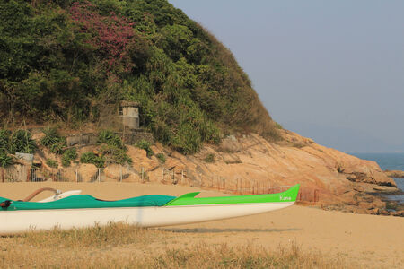 shek: Shek O beach Stock Photo