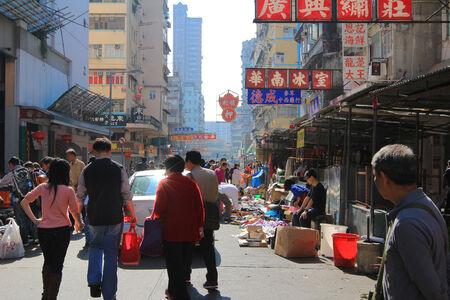 sidewalk sale: Sham Shui Po