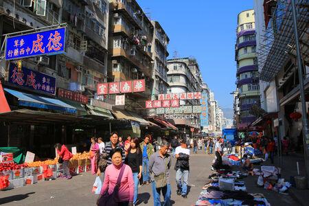 sidewalk sale: Sham Shui Po, Kweilin Street