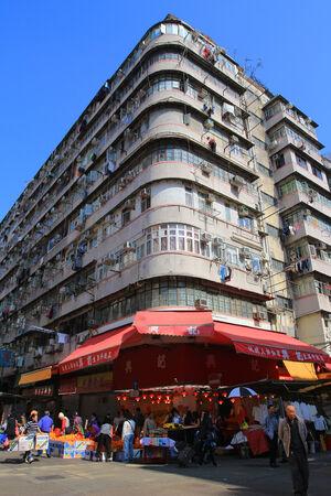 po: Sham Shui Po, hong kong