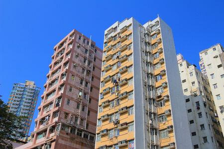 uptown: Lai Chi Kok, hong kong