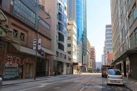 Lai Chi Kok, hong kong
