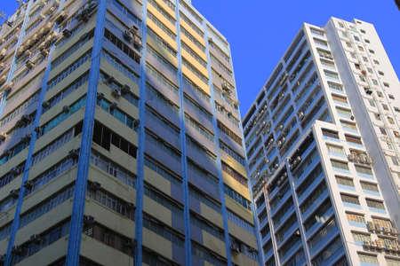 hing: Kwai Hing, hong kong Editorial