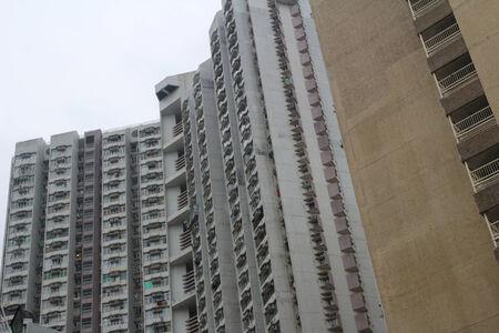 House at Tai Wo Estate