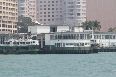 Star Ferry, hong kong