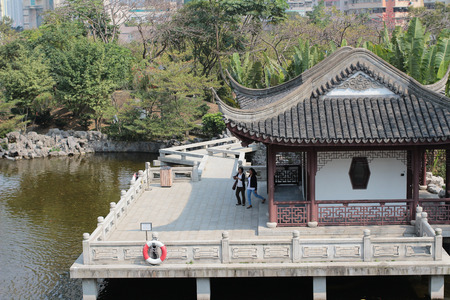 walled: Kowloon Walled City Park Editorial