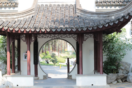 walled: Kowloon Walled City Park Stock Photo