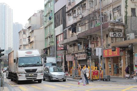 cramped: Kowloon city, hong kong
