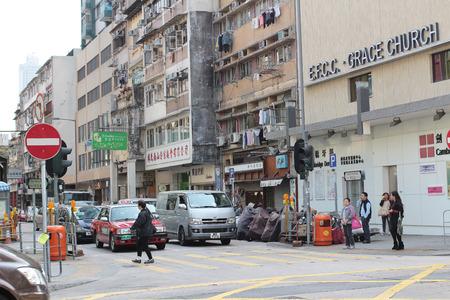 cramped: Kowloon city