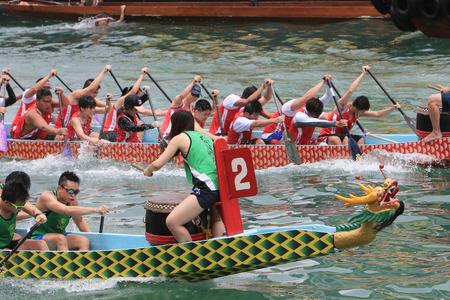 Dragon Racing at aberdeen