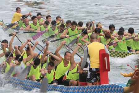 Dragon Boat Racing at Stanley