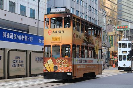 tramcar: city tram in Hong Kong