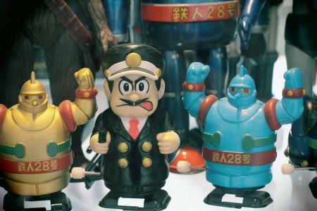 old toys photo