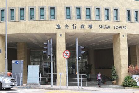 architectural studies: Hong Kong Baptist University