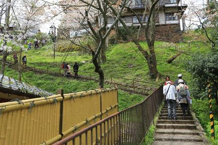 seaonal: Yoshinoyama, Nara, Japan Editorial