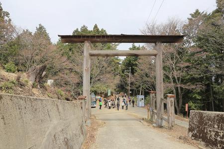 seaonal: Park in Yoshinoyama, Nara, Japan