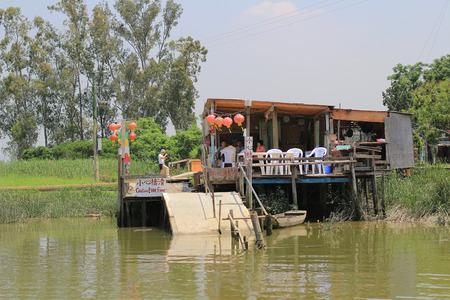 Shan Pui River, hong kong