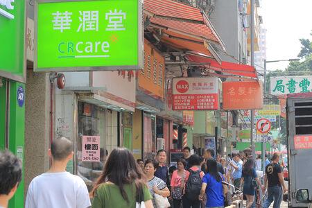Peak Road, yuen long