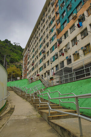 Public House  Ming Wah Dai Ha