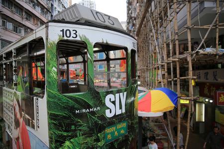 tramway: hong kong Tramway, shau kei wan