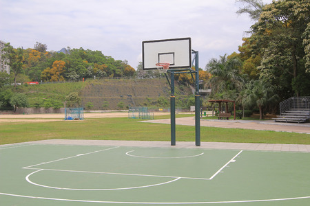 Shek Kip Mei Service Reservoir Playground