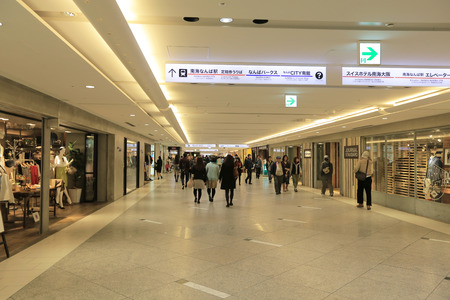 Nanba , underground shopping mall