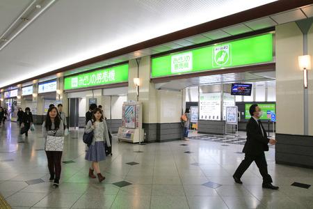 swine flue: Osaka station Editorial