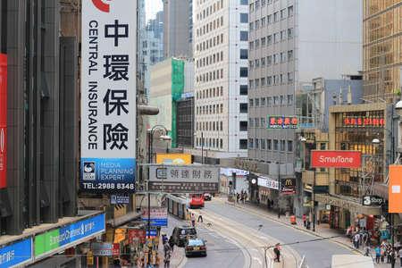 wan: sheung wan , hong kong Editorial