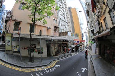 sheung wan, central, hong kong