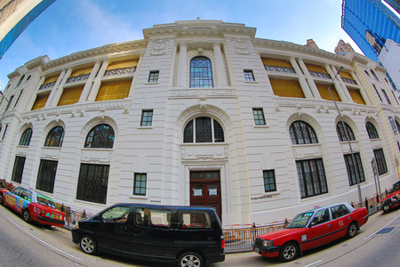 precinct station: Central Police Station, hong kong Editorial