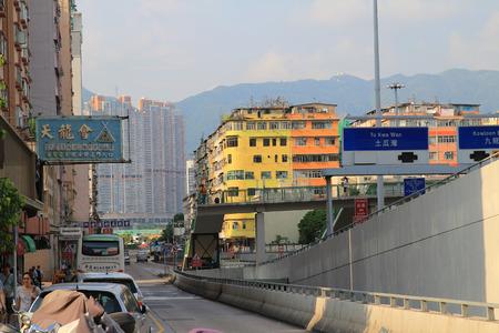 ma: Ma Tau Wai , Ma Tau Chung , Ma Tau  Kok Editorial