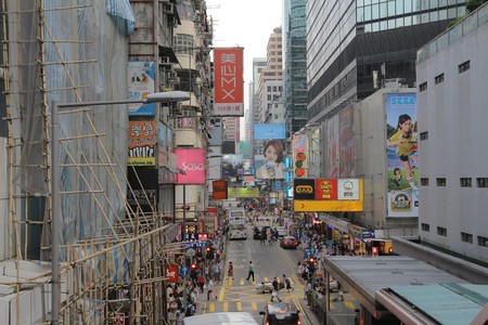 Street downtown in mong kok Hong Kong, China